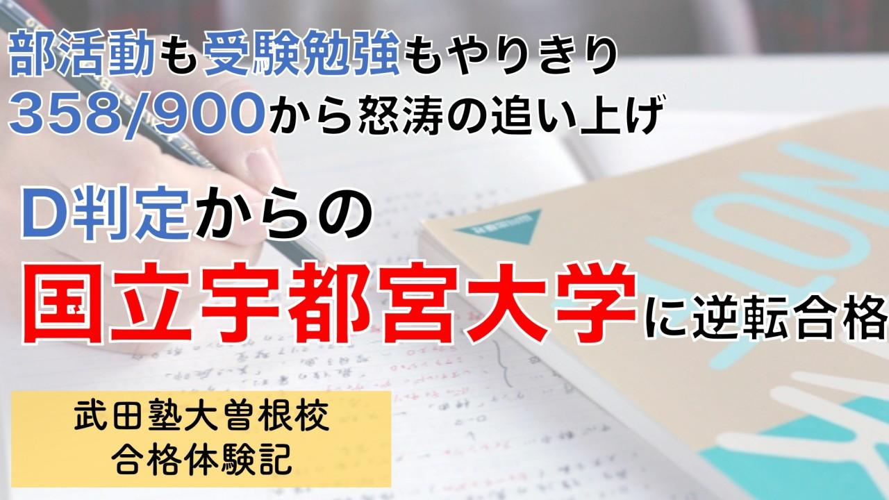 宇都宮_page-0001