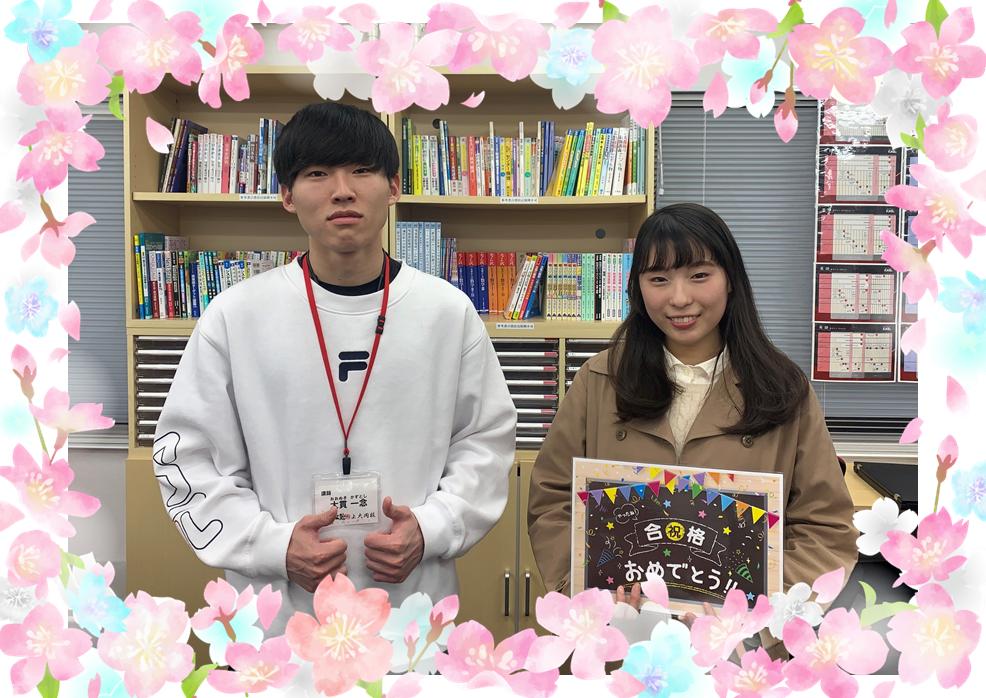 田畑_ブログ用1