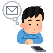 pose_mail_matsu_man