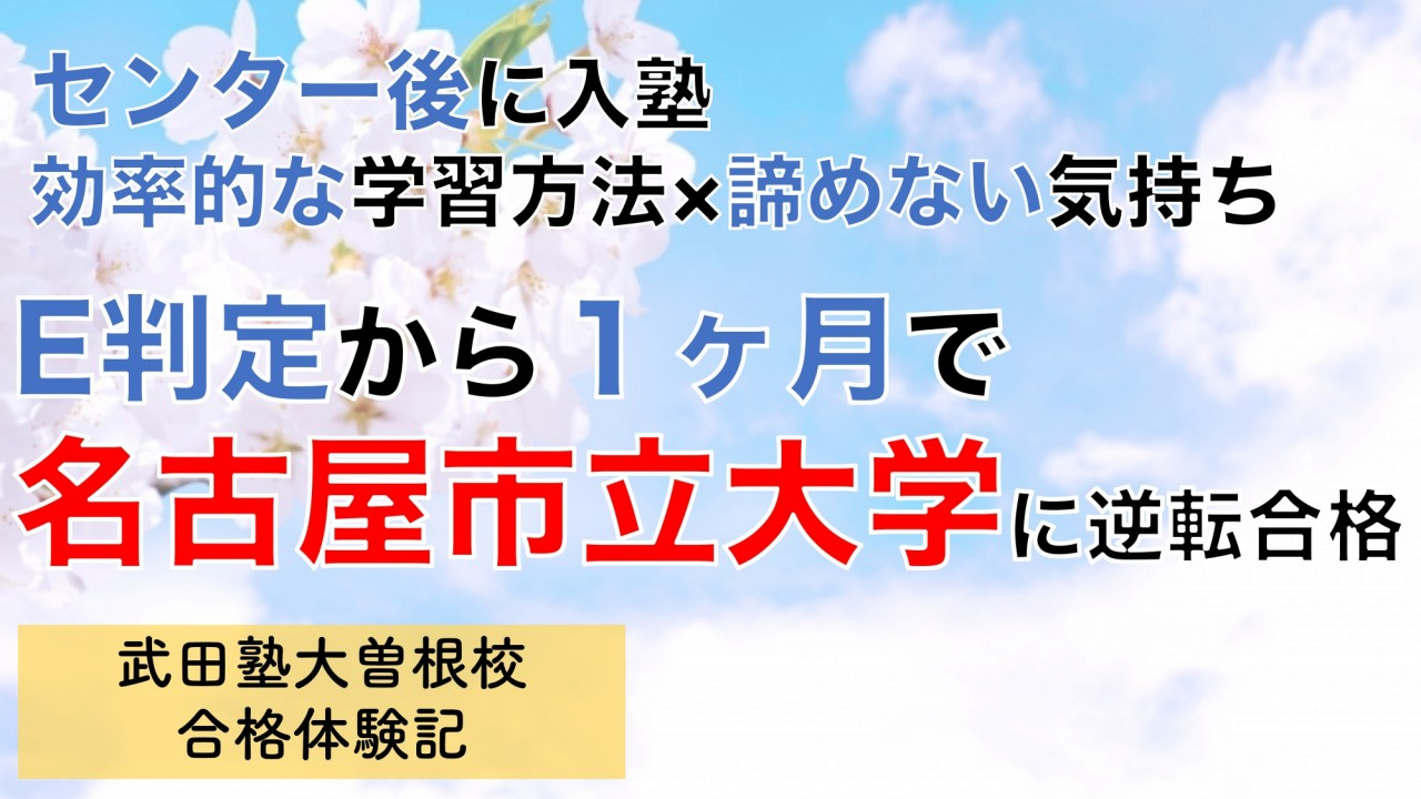 名古屋市立こうき_page-0001