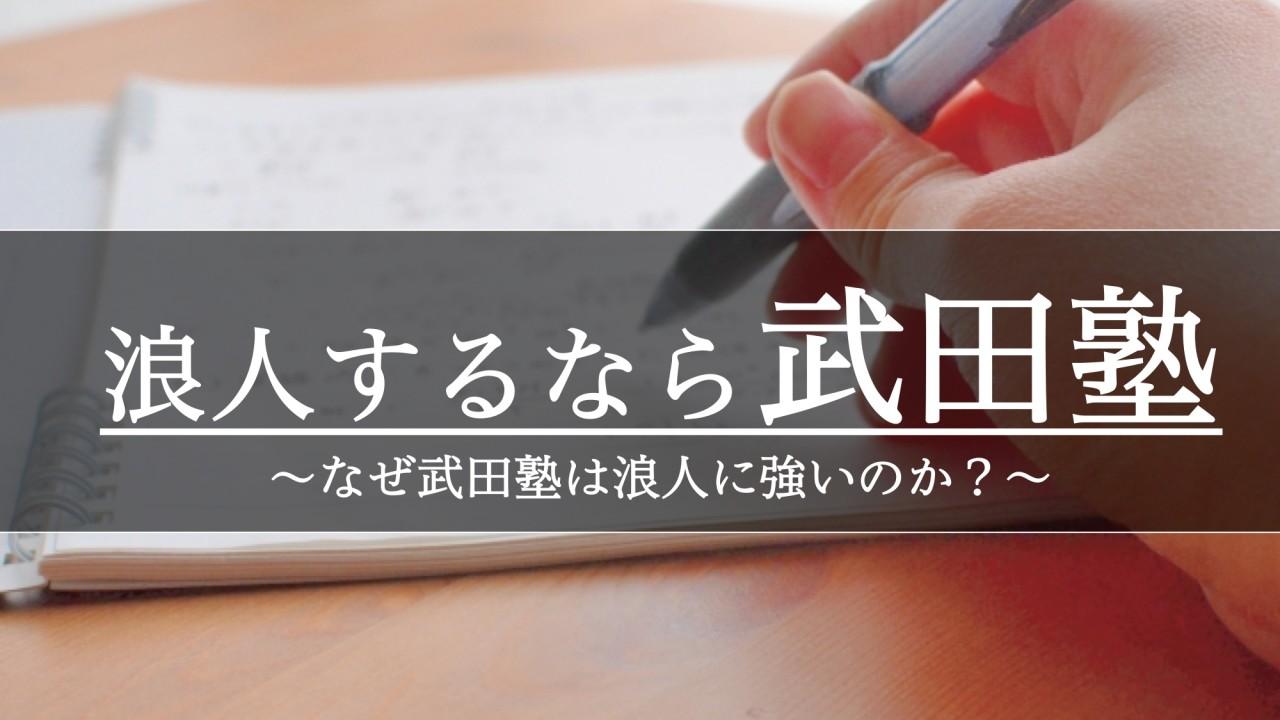 プレゼンテーション2_page-0001-2