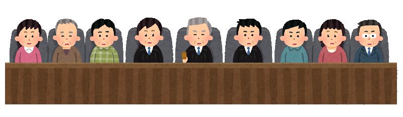 裁判官たち 武田塾 個別指導 生駒駅