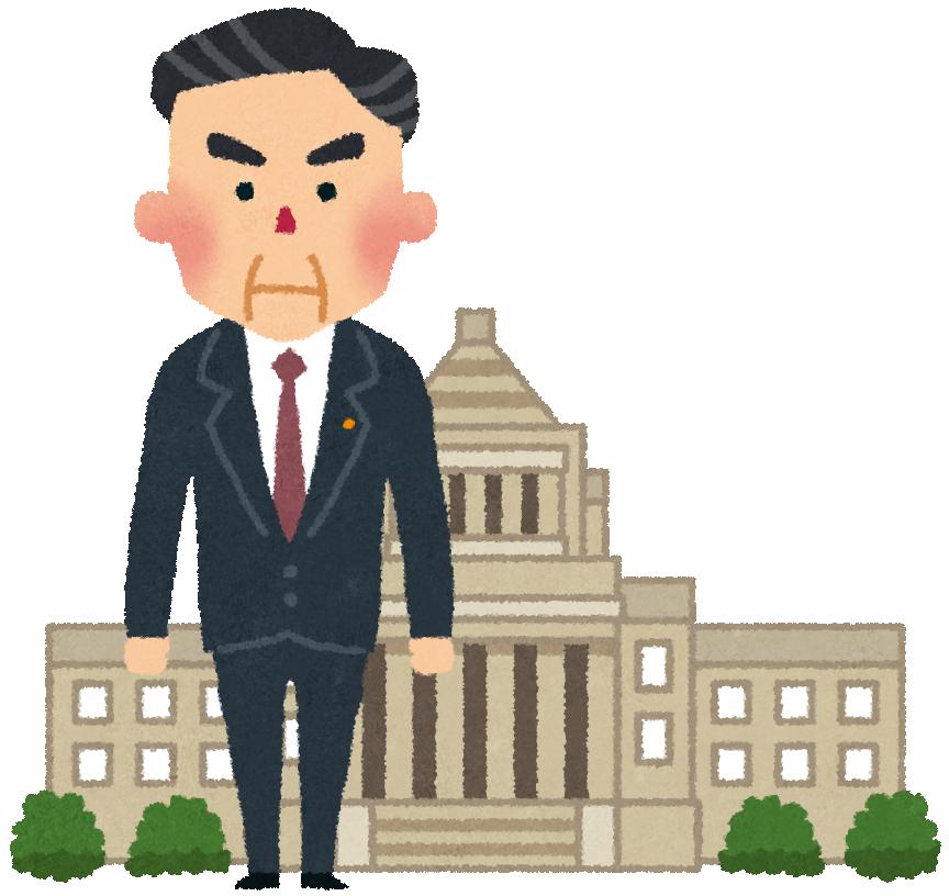 総理大臣 武田塾 個別指導 生駒駅