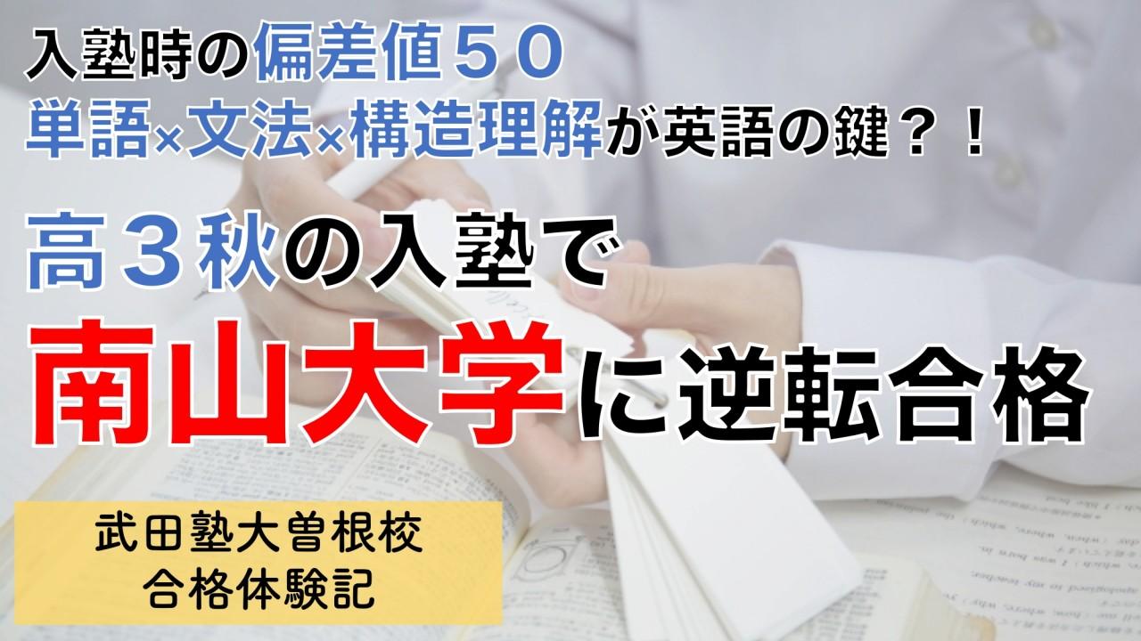 プレゼンテーション4_page-0001-4