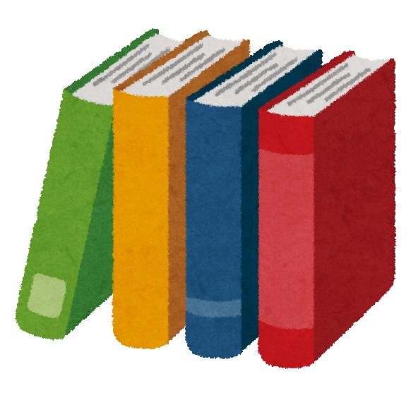 book_tate[1]