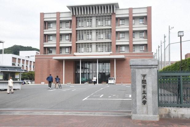 武田塾 神戸三宮校 下関市立大学