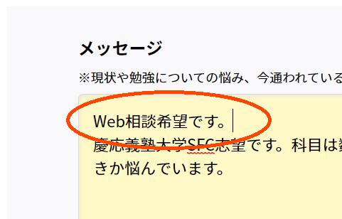 consult_web1