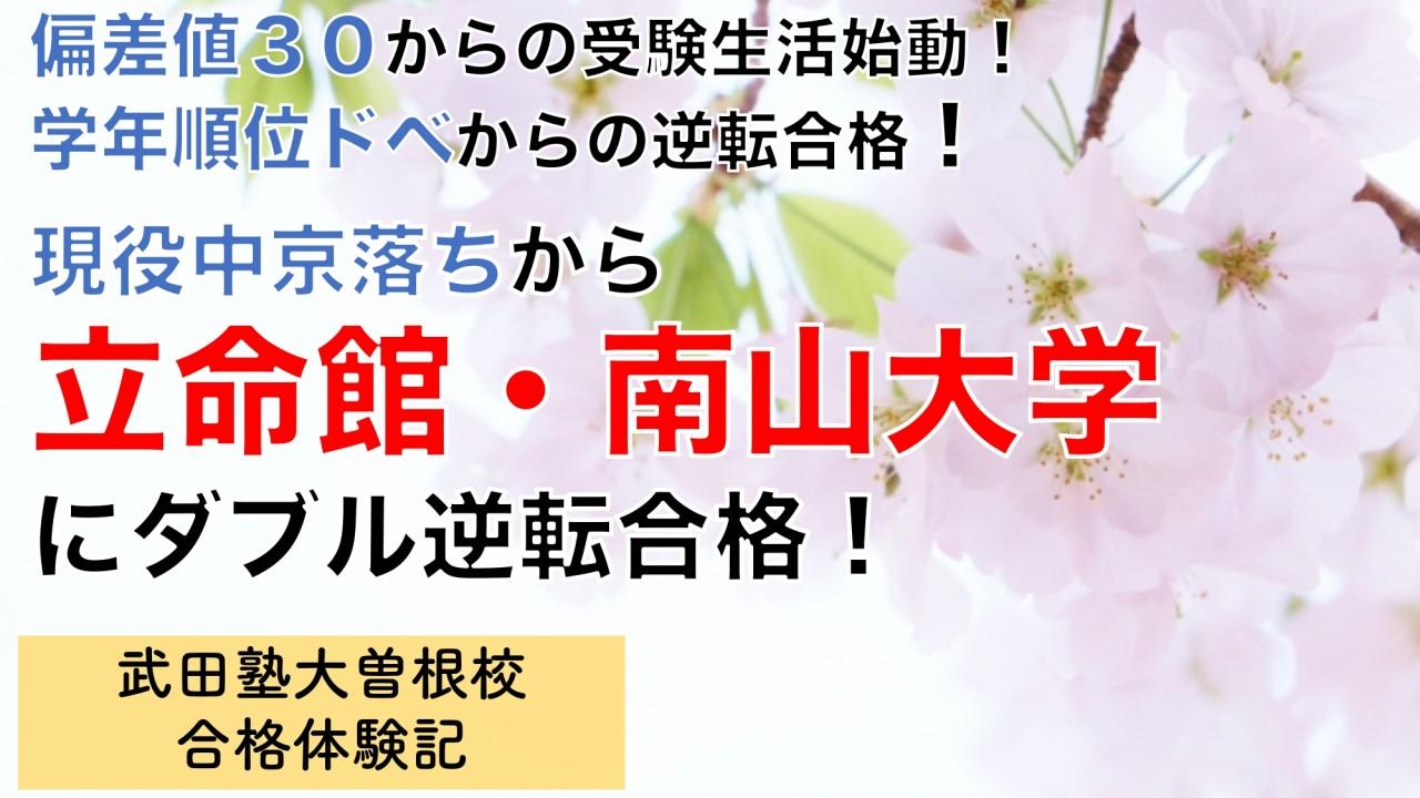 プレゼンテーション4_page-0001-6