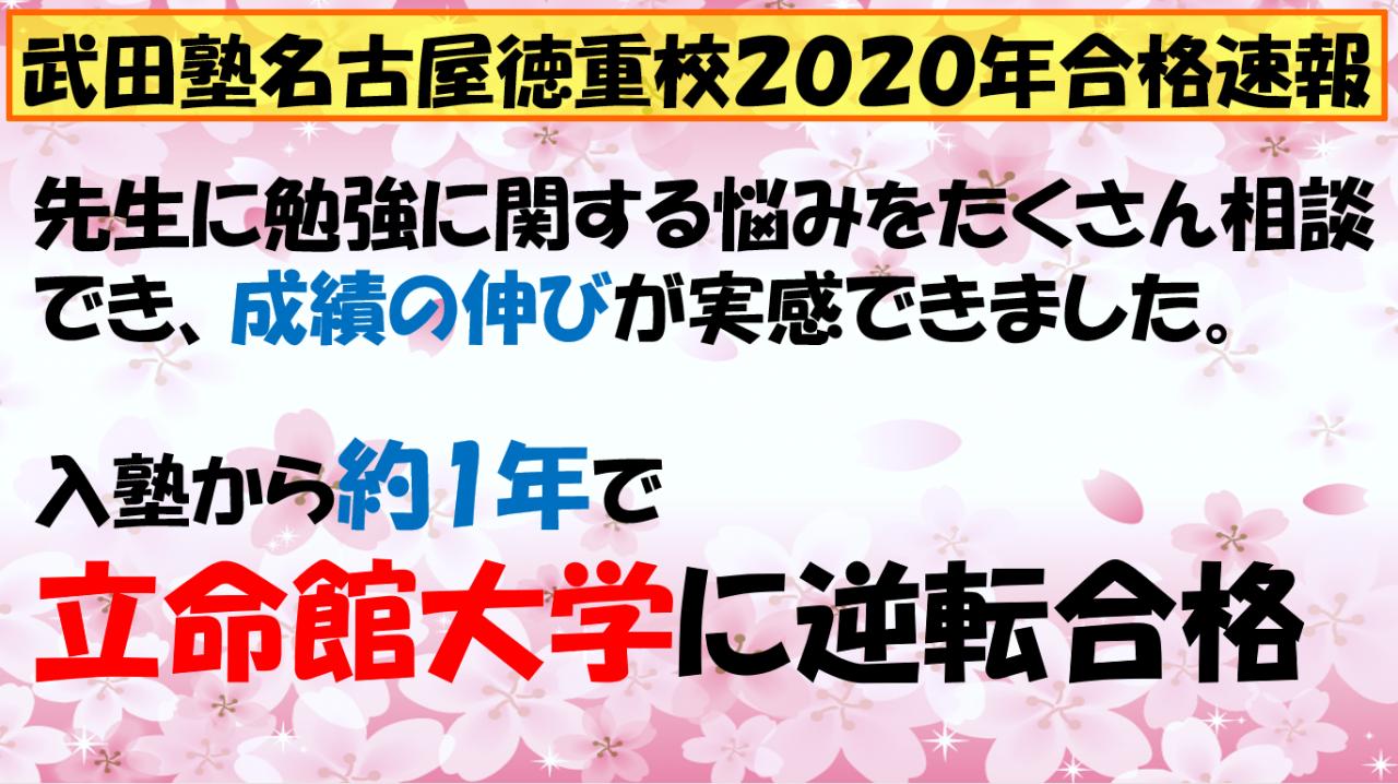 tokushige11