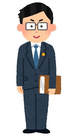 弁護士男性 武田塾 個別指導 生駒駅