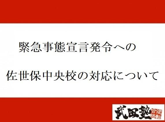 コロナ・ブログ用画像