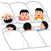 gassyuku_sleep_boys