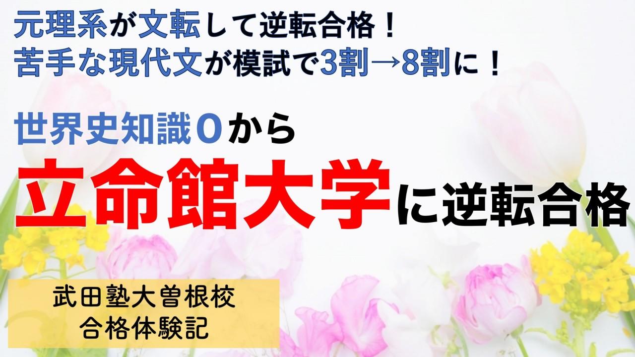 プレゼンテーション4_page-0001