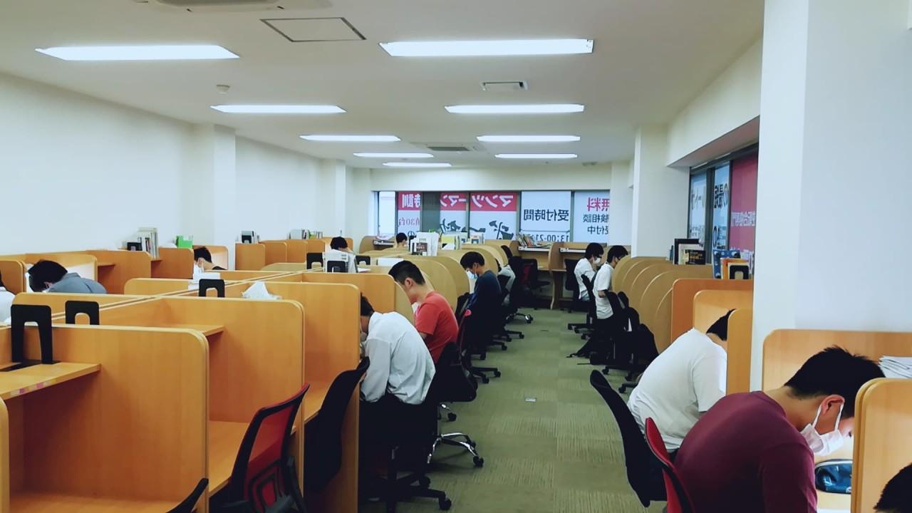 自習室 逆転 合格 武田塾 予備校 塾 和歌山 受験