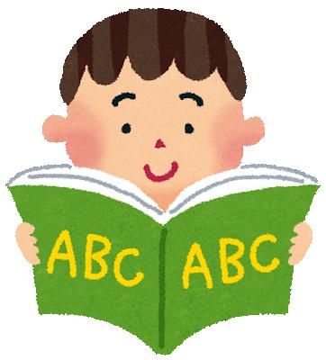 english_book_boy[1]