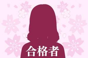 woman[1]