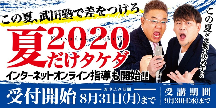 summer-school_2020-sand_900