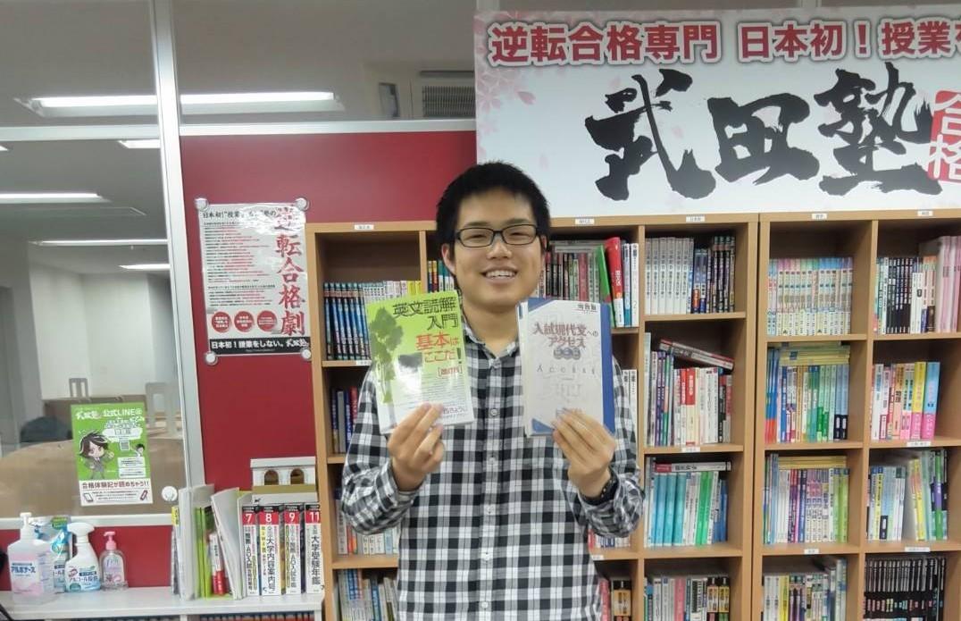 関本先生2(20200429)