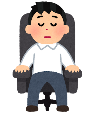 sleep_inemuri_reclining_chair_man