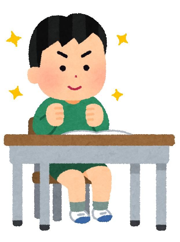 yaruki_aru_school_little_boy