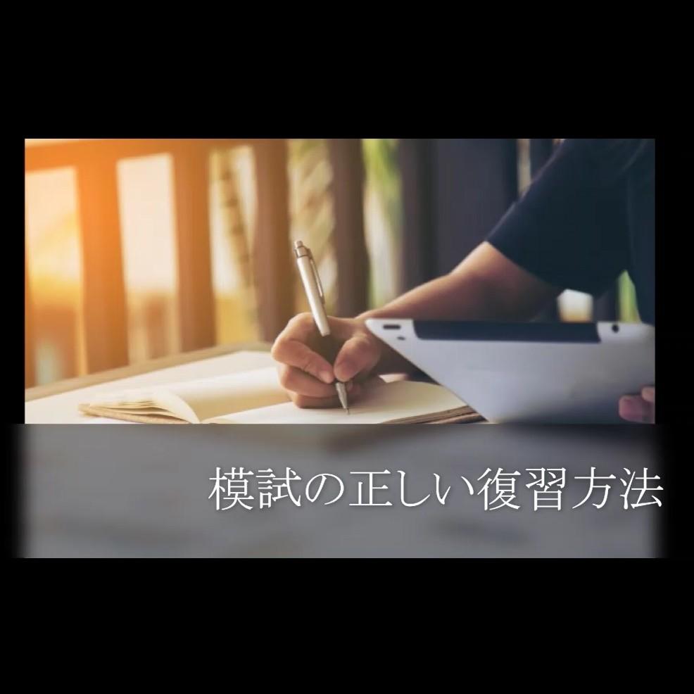 Inkedキャプチャ-_LI