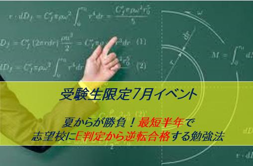 okazaki7gatukou3
