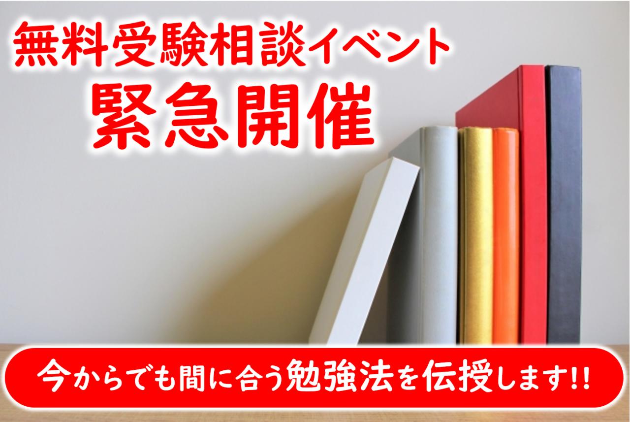 takeda kusatsu 0612 3