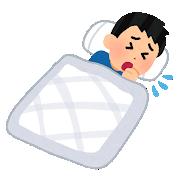 sleep_seki_man