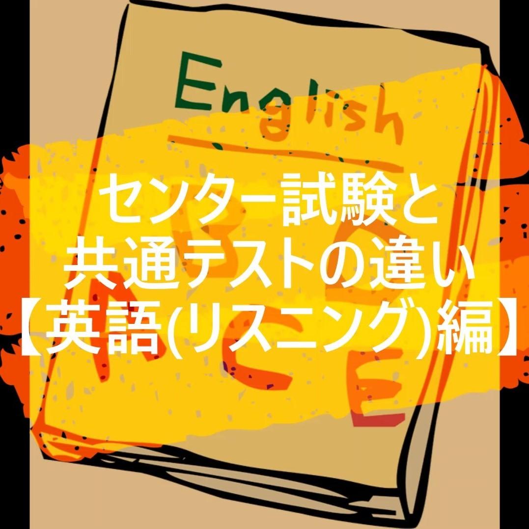 publicdomainq-0040100eve_Moment