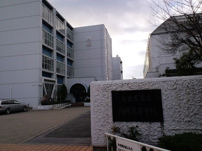 1280px-Kouyou_high_school