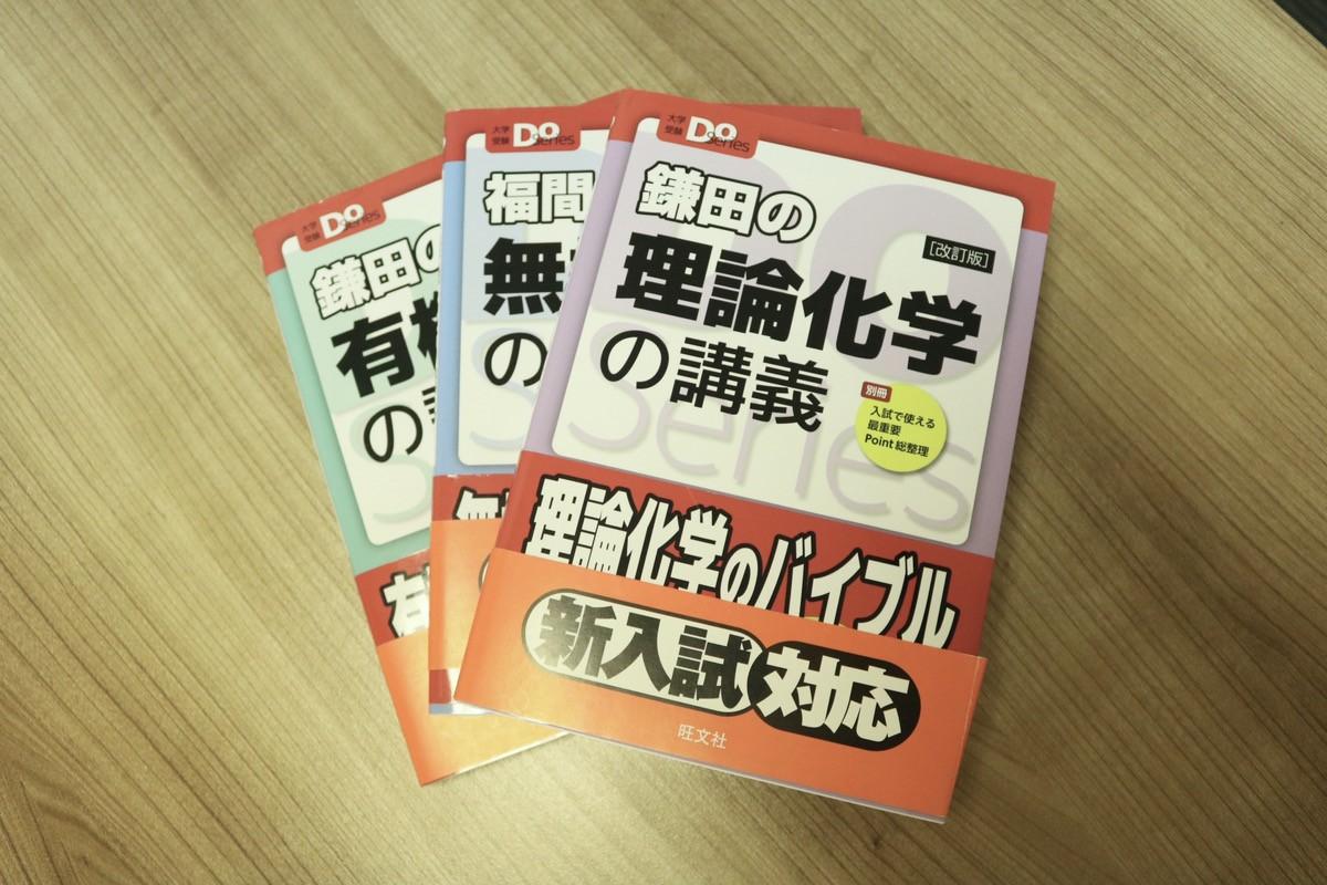 鎌田福間表紙
