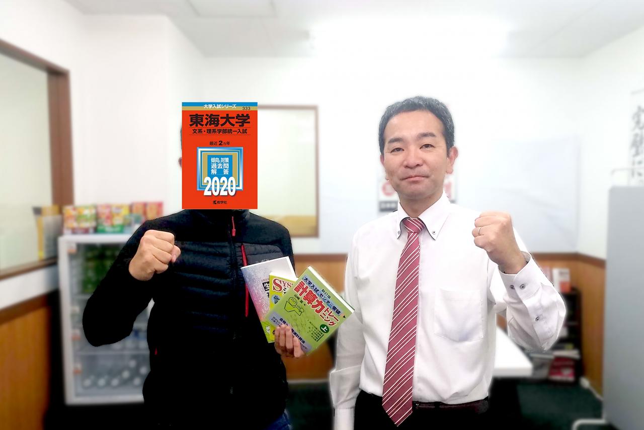 武庫荘総合高校KR