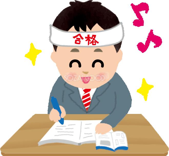 Iwahashi0713