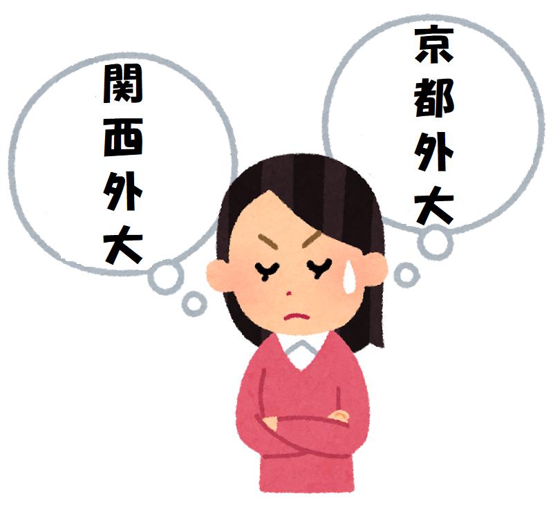 tenshi_akuma_woman
