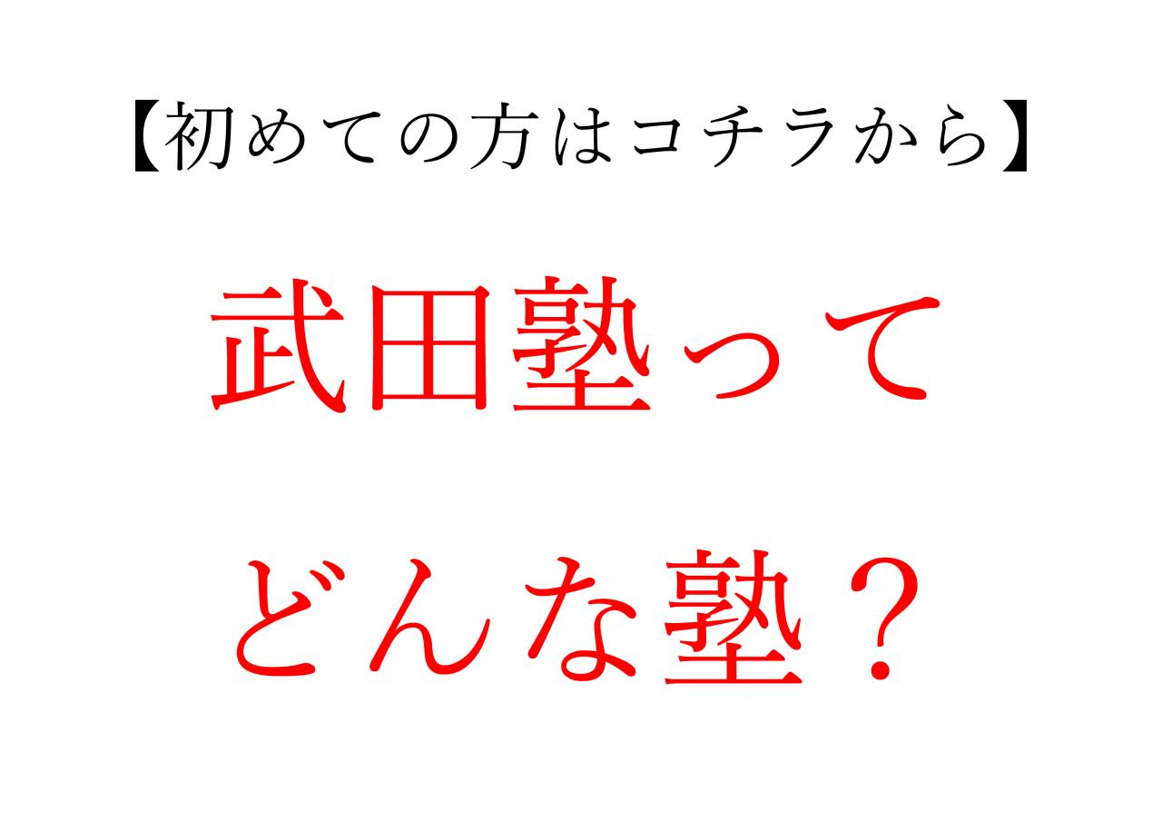 新規 Microsoft Word 文書