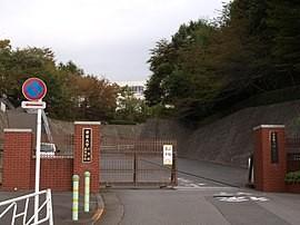 270px-Teikyo_UNIV_highschool