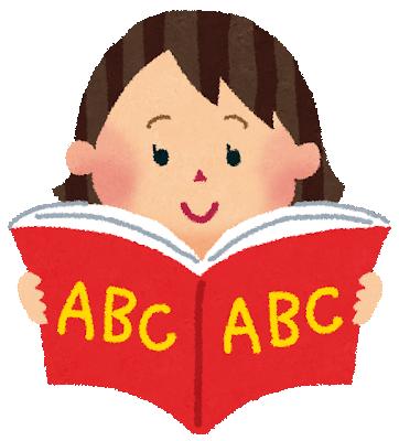 english_book_girl