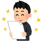 【武田塾】段階突破テスト合格!