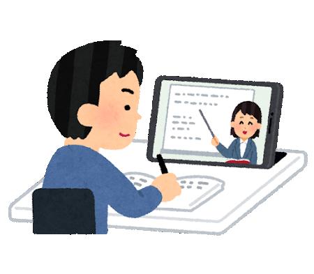 オンライン授業を受ける学生のイラスト(男性)
