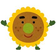 season_character2_summer_himawari