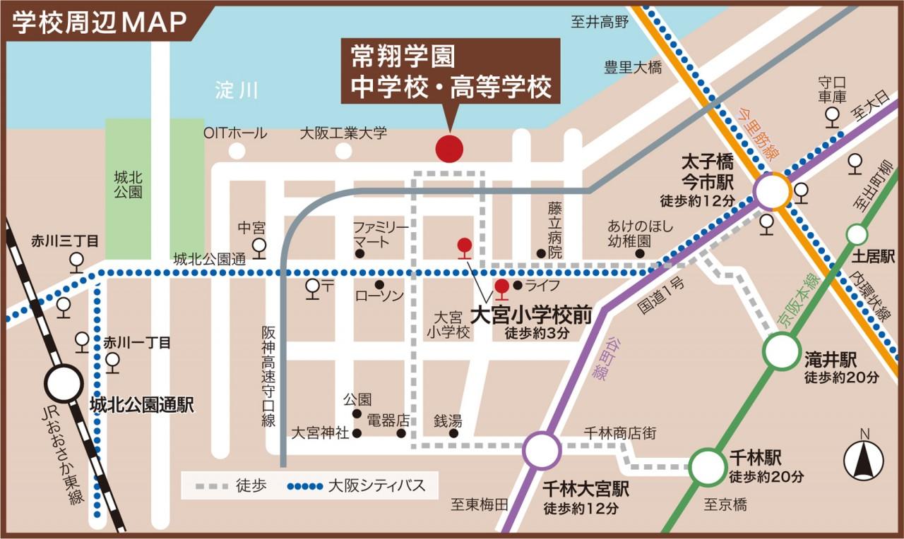 常翔学園高等学校地図