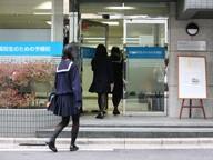 お茶の水ゼミナール東京本校の画像