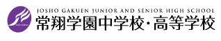 常翔学園ロゴ