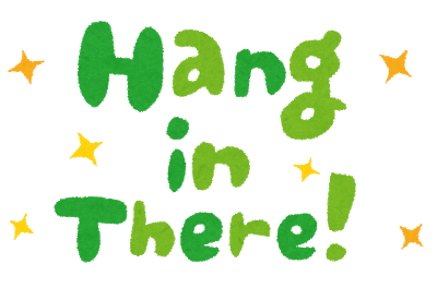 hang_in_there_text