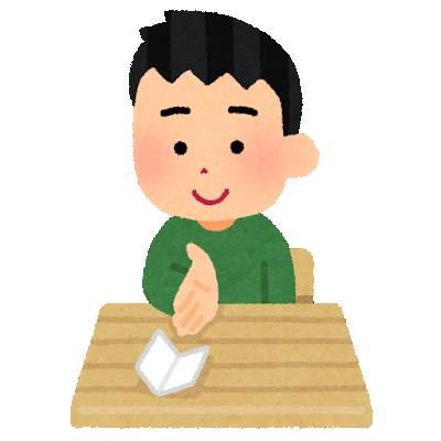 seidenki_taosu_paper
