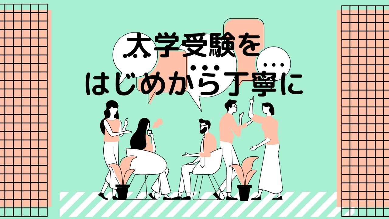 note ノート 記事見出し画像 アイキャッチ (1)