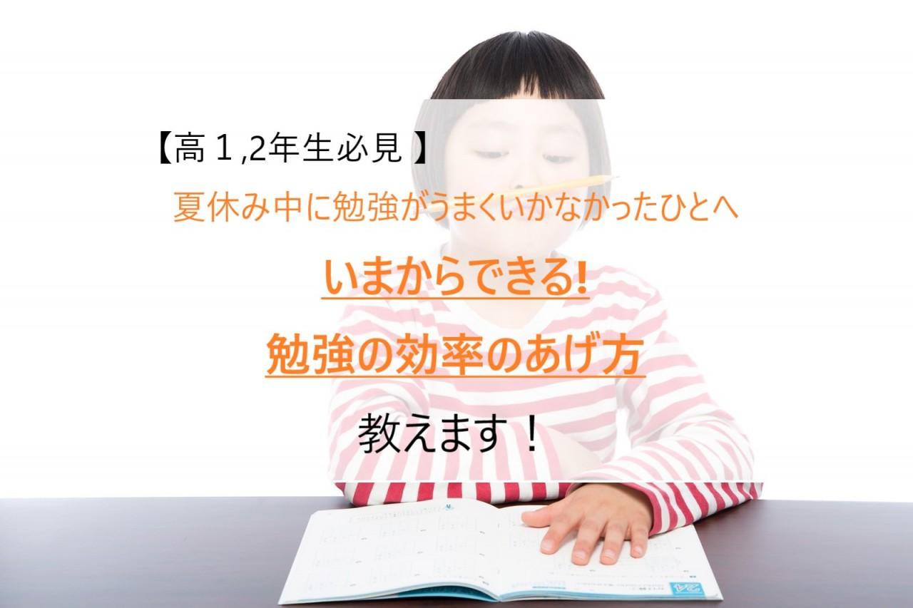 YUKI150321280I9A4443_TP_V