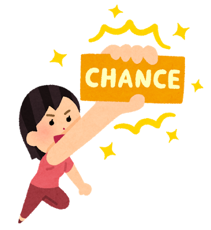 chance_tsukamu_woman