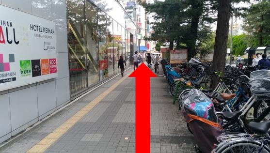 京阪モール①