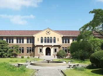 神戸女学院高校